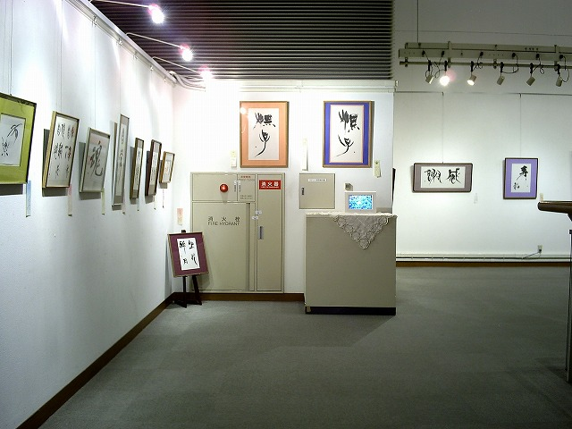 20111125D-0061