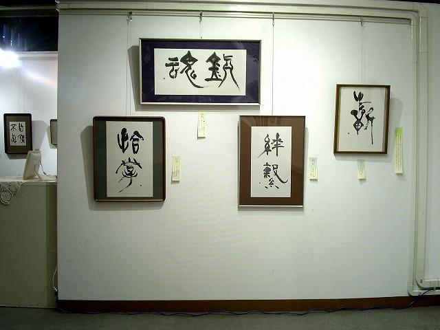 20111125D-0064