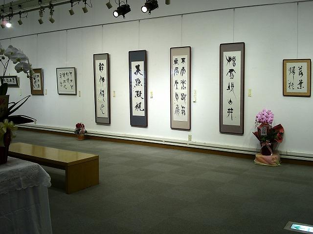 20111124FP-0196