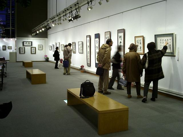 20111124FP-0228