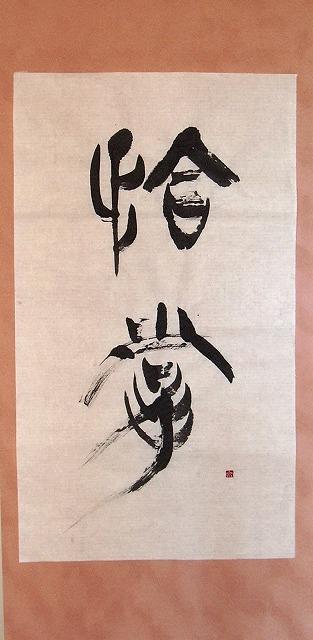 20110407-2656