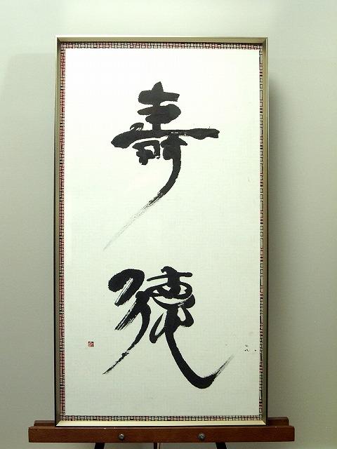 20110519-2852
