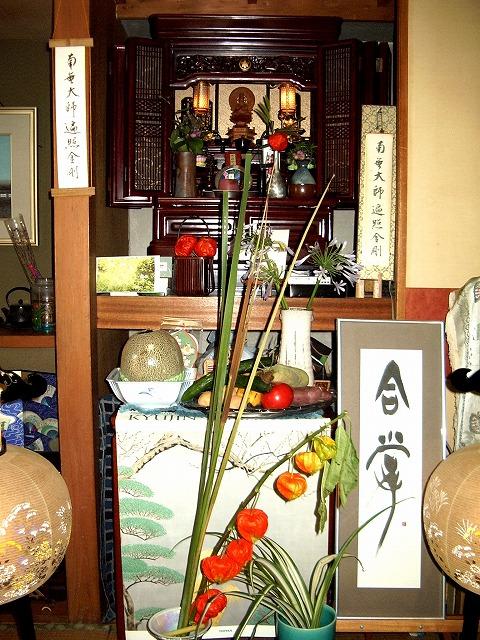 20110713盂蘭盆会