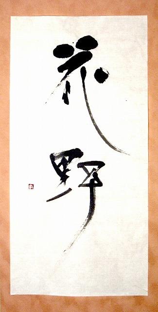 20111020-3516