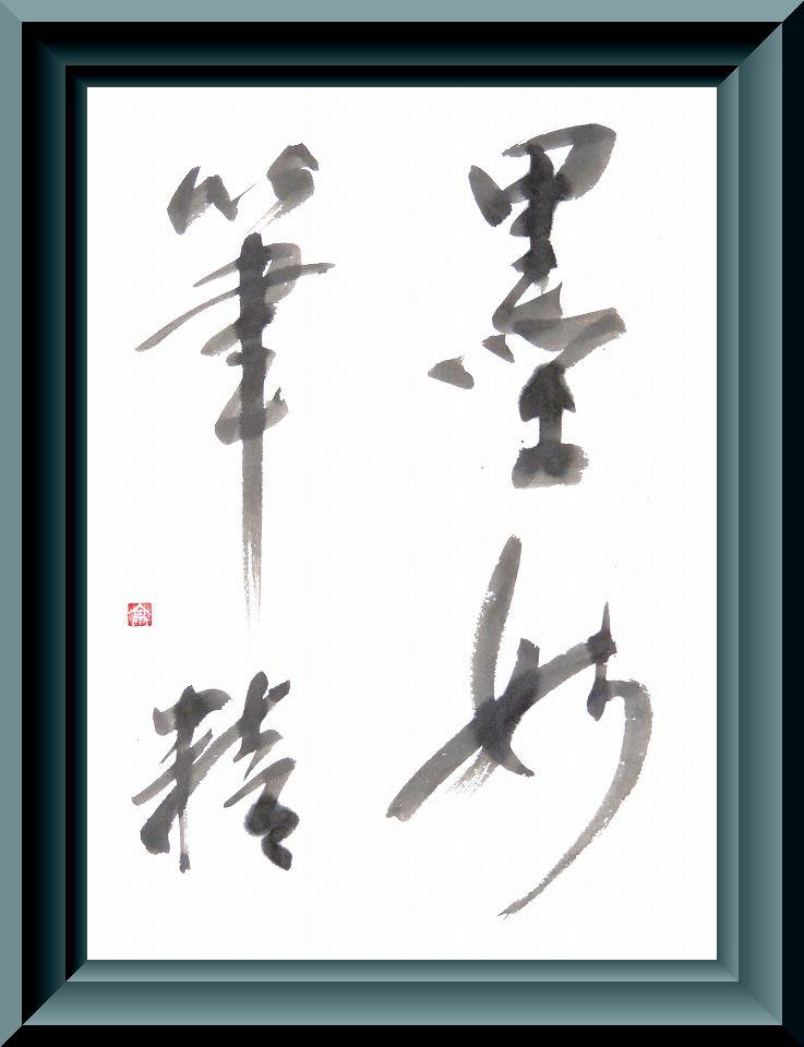 20150415-2628