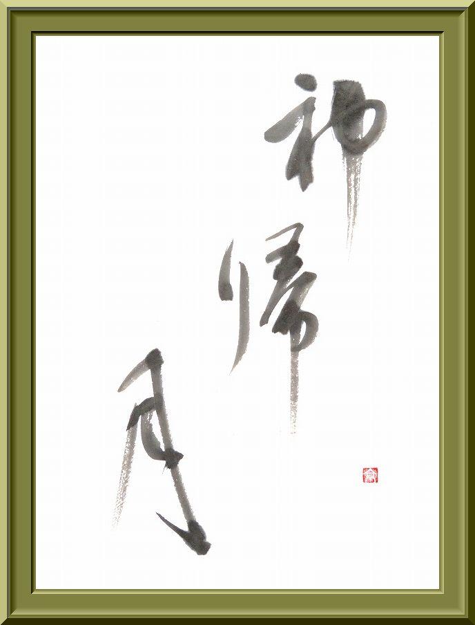 20150827-3103