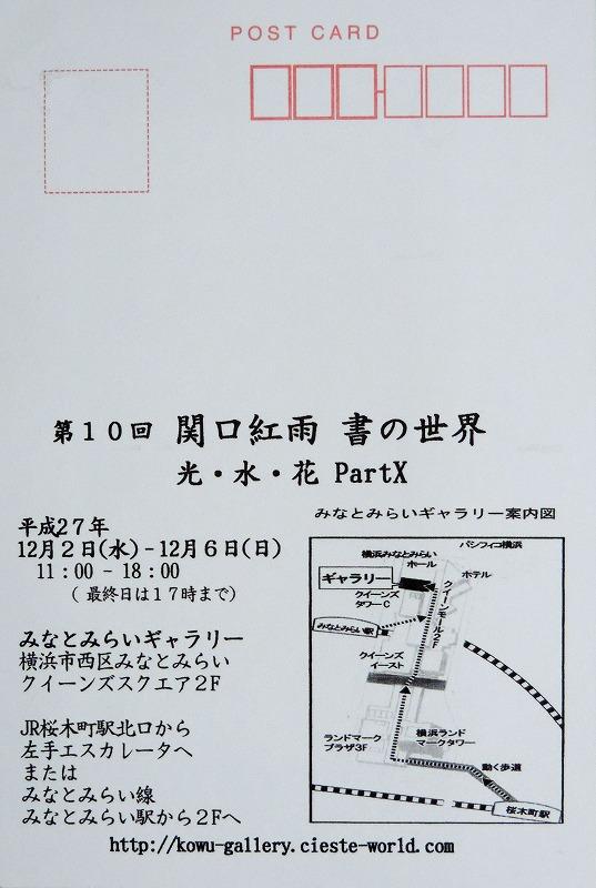 20151016-3471