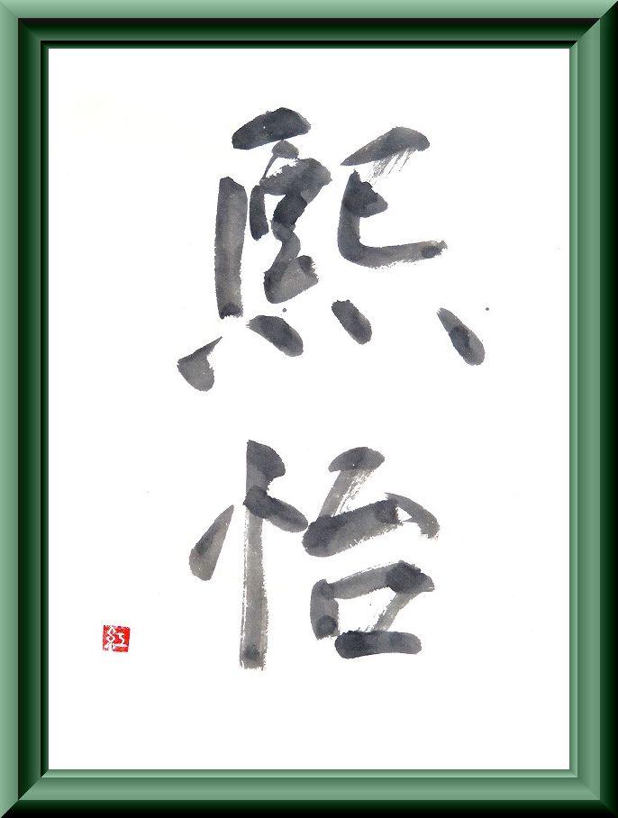 20160310-4297