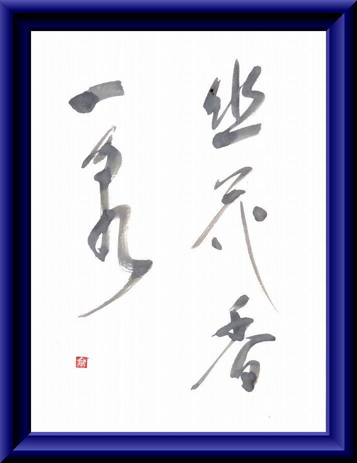 20160617-5030