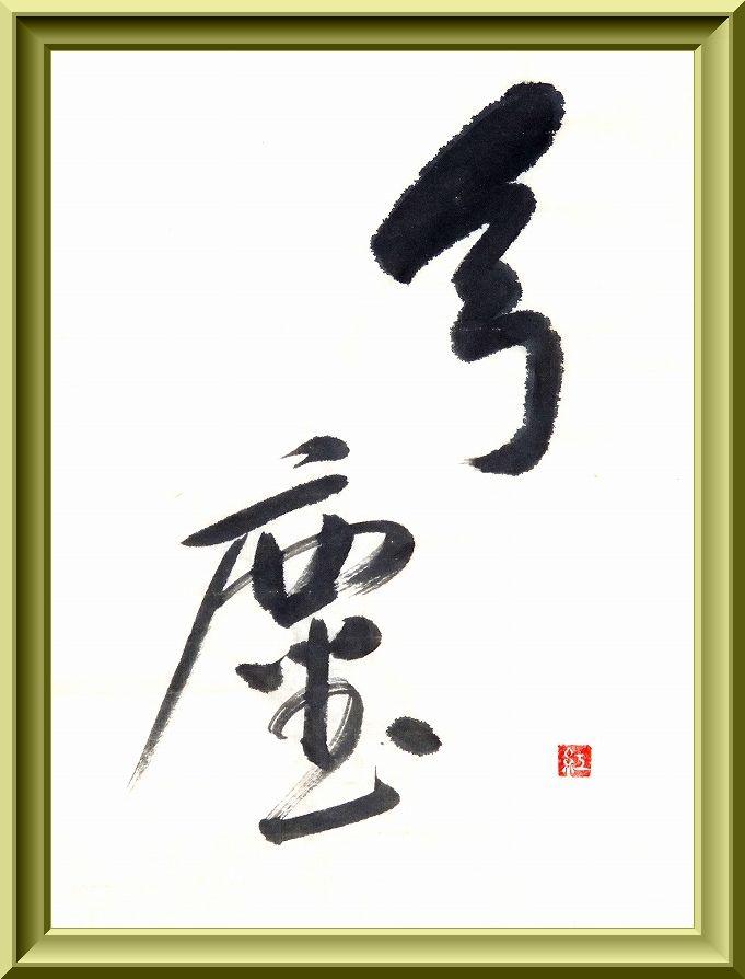 20160914-5528
