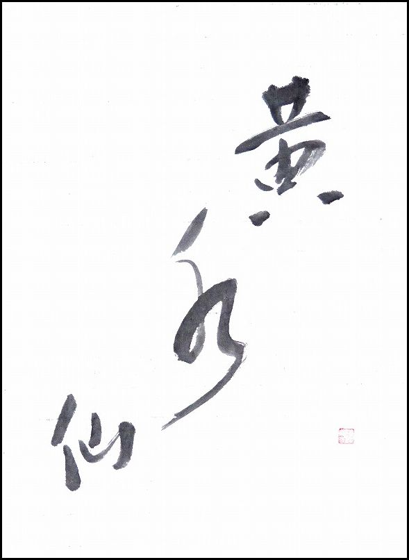 20170315-6658