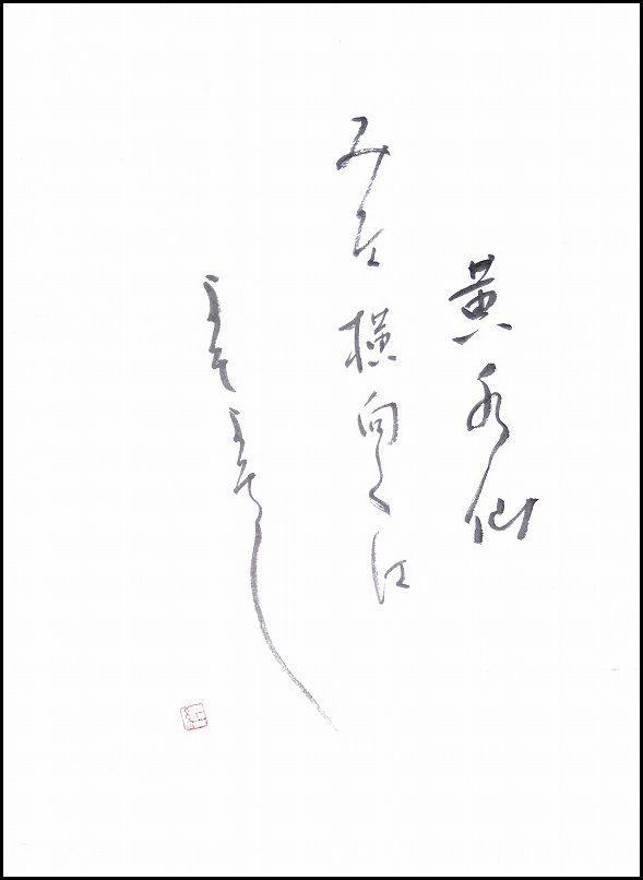 20170315-6659