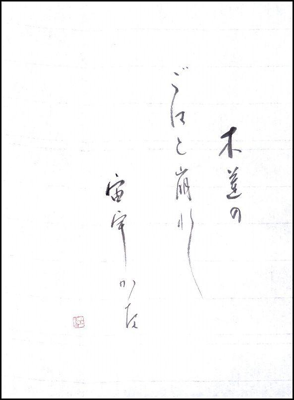20170315-6664