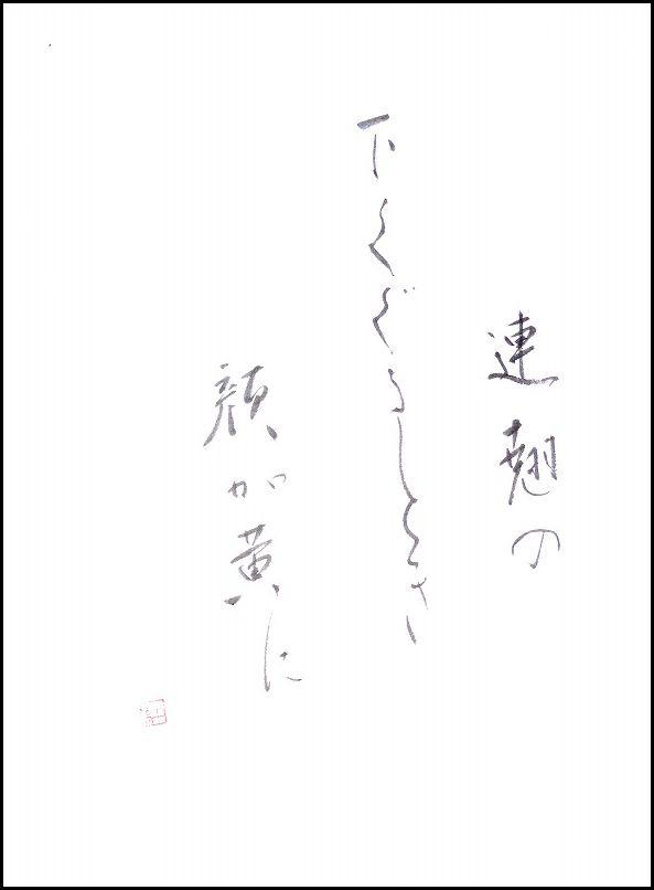 20170315-6667