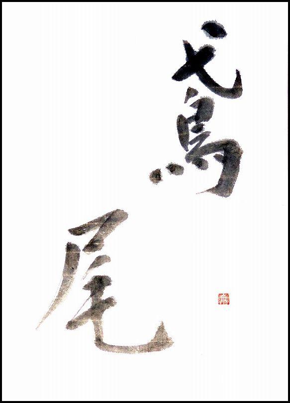 20170412-7033