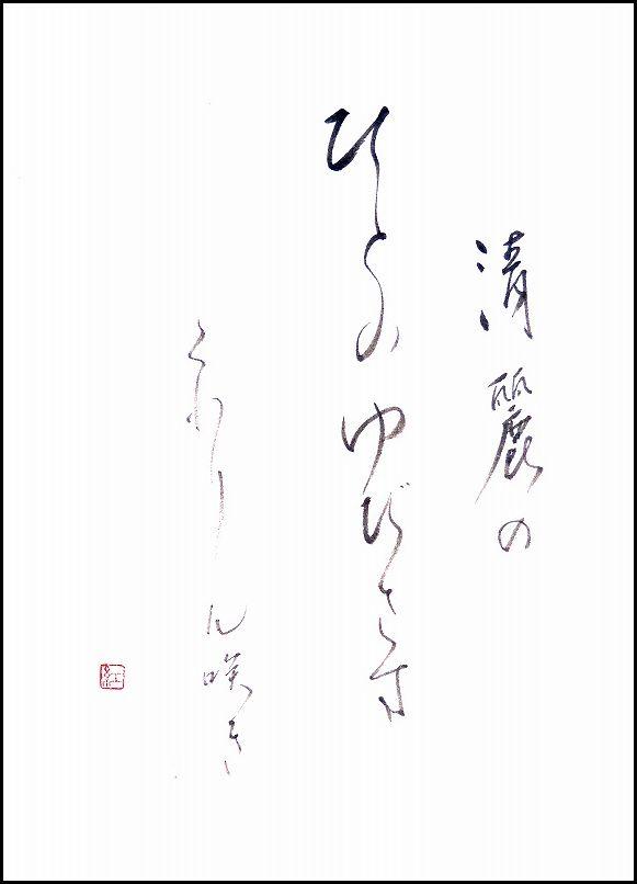 20170412-7039