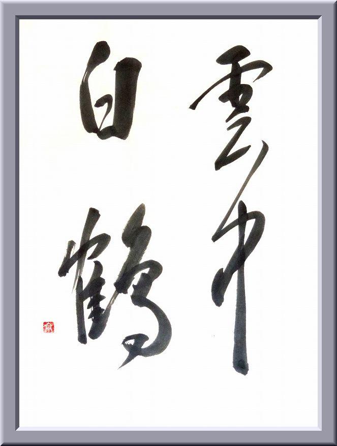 syo72-4-9361